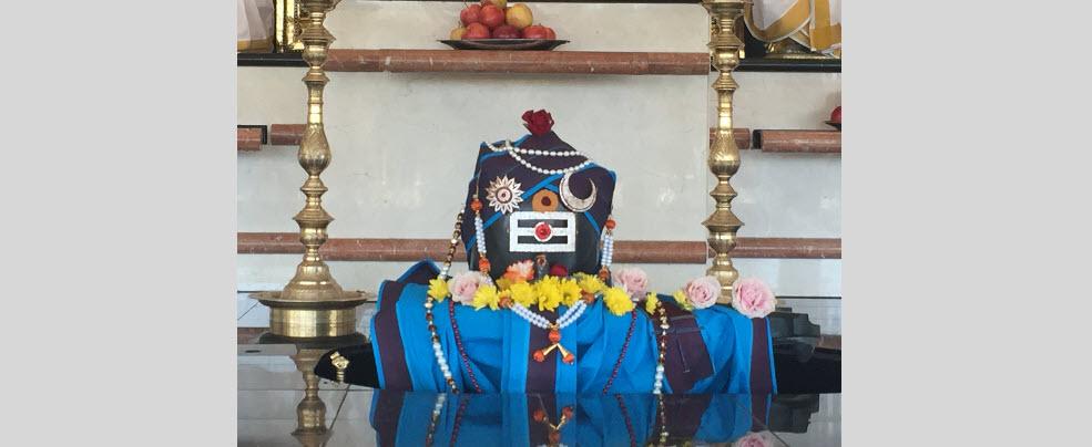 Sivalinga Sringar