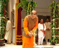 Temple Inauguration